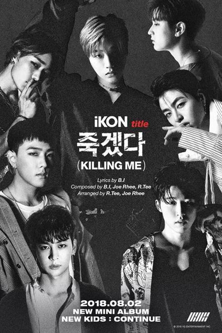 韓国アイドルグループ「iKON」がストレートかつ破格的なタイトルのニューアルバムタイトル曲「Killing Me」で帰ってくる。(提供:OSEN)