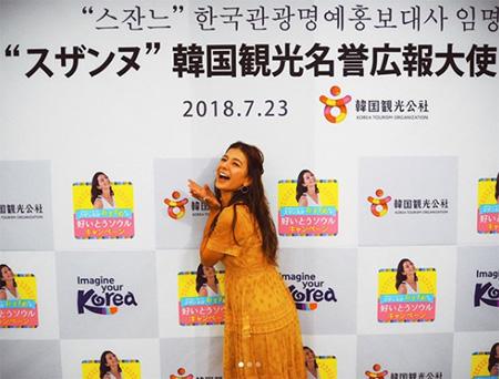 韓国観光公社、スザンヌを韓国観光名誉広報大使に任命…日本人観光客を誘致(スザンヌのInstagramより)