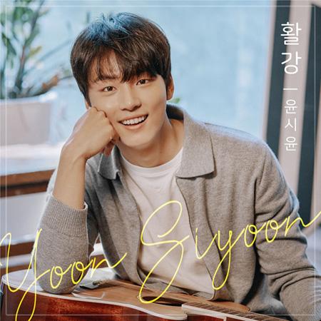 """俳優ユン・シユン、""""ファンのための歌""""「滑降」を27日に公開! (提供:OSEN)"""