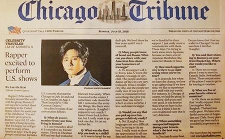 「MONSTA X」I.M、米10大日刊紙「Chicaco Tribune」で単独インタビュー(提供:OSEN)