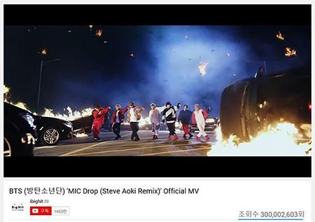 「防弾少年団」の「MIC Drop」リミックスMV、3億ビューを突破=韓国グループで最多保有(提供:OSEN)