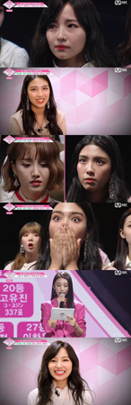 韓国Mnet「PRODUCE 48」では、ハン・チョウォンと村瀬紗英がそれぞれポジション評価で最終的に1位となった。(提供:OSEN)