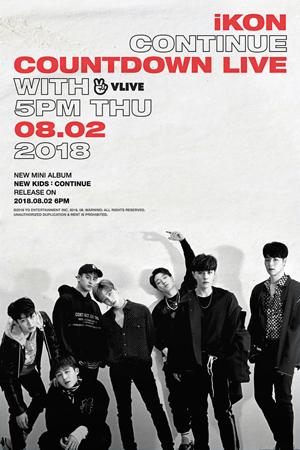 韓国ボーイズグループ「iKON」が、NAVERのVLIVEでニューミニアルバムの発売に関して伝えた。(提供:OSEN)