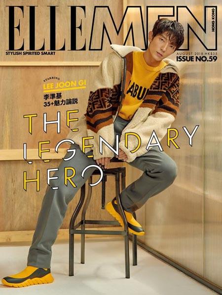 俳優イ・ジュンギ、香港有名ファッション誌の表紙を装飾(提供:OSEN)
