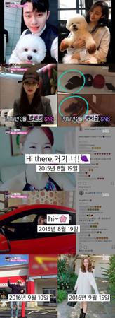 """韓国俳優パク・ソジュンと女優パク・ミニョンが、""""交際3年""""ではないかと疑ってしまうような証拠がネットユーザーによって公開され、関心が集まっている。(提供:OSEN)"""