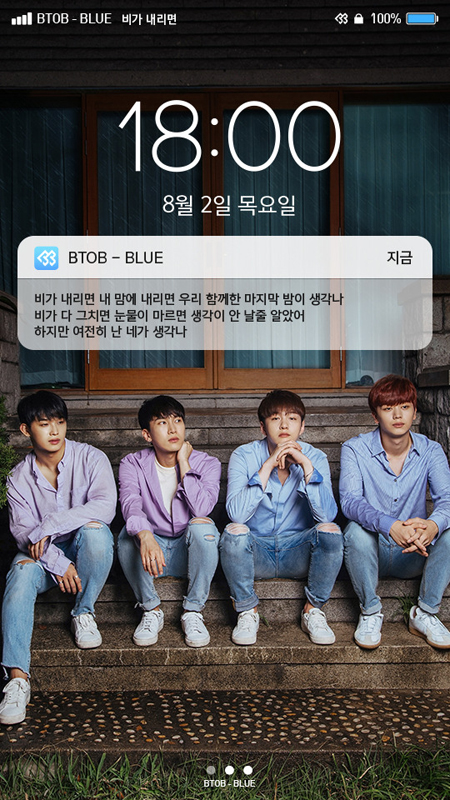 「BTOB-BLUE」、8月2日にカムバック確定! ヒョンシクが作詞・作曲に参加(提供:news1)