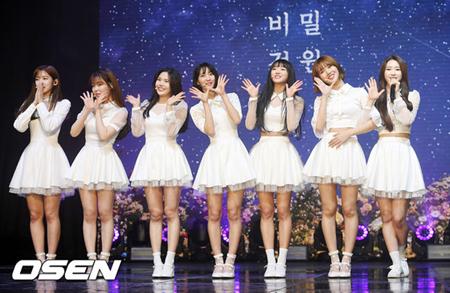 韓国ガールズグループ「OH MY GIRL」が交通事故に遭って検査を受けているとされていたが、所属事務所側は精密検査の結果を伝えた。(提供:OSEN)