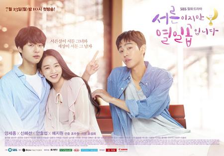 韓国SBSドラマ「三十ですが十七です」のスタッフが突然死亡したことが伝えられ、Aチームは撮影を中止し、Bチームは撮影中であることが明らかになった。(提供:OSEN)