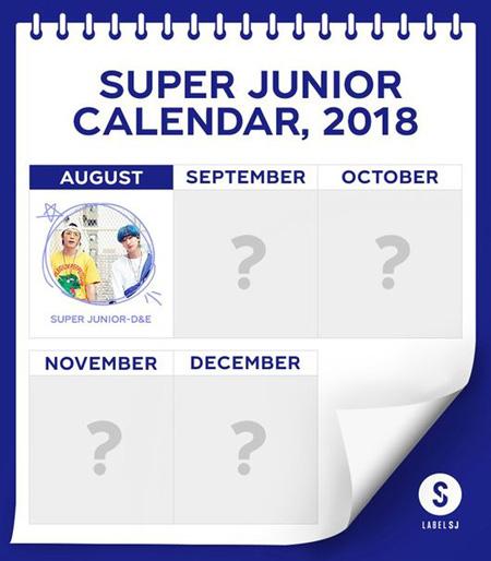 「SUPER JUNIOR」、8月から毎月完全体・ユニット・ソロ活動を予告! (提供:OSEN)