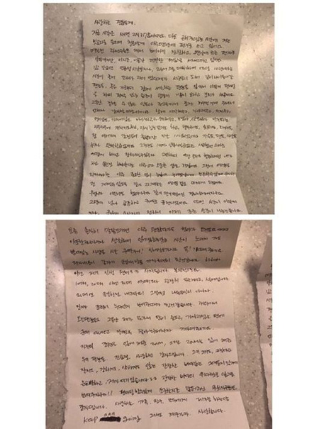 """""""入隊""""チョ・グォン(2AM)、ファンに向けた直筆手紙 「30代、真の僕を見せる」(提供:OSEN)"""