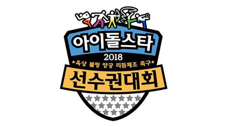 【公式】イ・トゥク(SJ)&ナヨン(TWICE)、「アイドル陸上大会」MCに決定=今月20、27日収録(提供:OSEN)