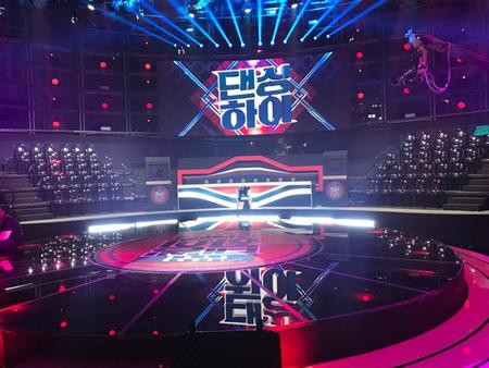 韓国アイドルグループ「NCT」チソンがKBS「DANCING HIGH」に志願したことがわかった。(提供:news1)