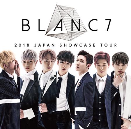 韓国で著明な作曲家兼音楽プロデューサーのヤン・ジョンスンの元で結成された話題のグループ「BLANC7」。(提供:WoW! Korea)