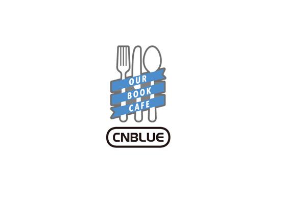 「CNBLUE」、初の日本ベストアルバム発売を記念した「OUR BOOK CAFE」全国4か所でオープン決定! (オフィシャル)