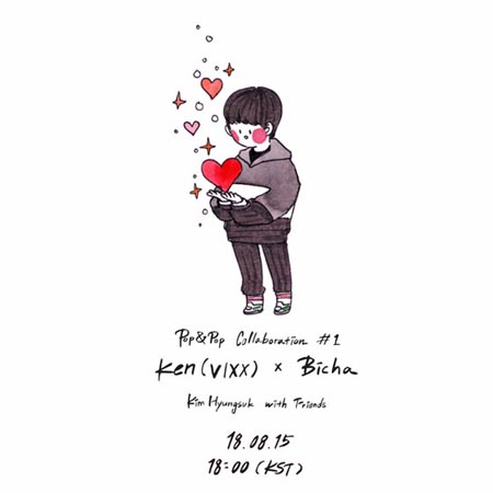 "「VIXX」ケン、""韓国最高プロデューサー""キム・ヒョンソクとタッグ組みコラボアルバム発表へ(画像:OSEN)"