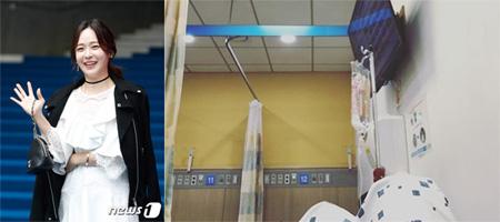 「AFTERSCHOOL」出身ユ・ソヨン、救急室で治療中の写真をアップし心配の声(提供:news1)