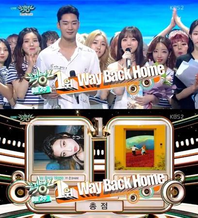 音源チャート順位を操作したとの疑惑が浮上していた韓国歌手SHAUNが、音楽番組でジコ(Block B)&IU(アイユー)を抑えて1位を獲得した。(提供:OSEN)