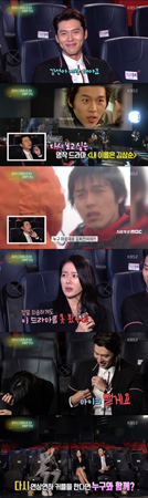 韓国俳優ヒョンビンが、思い出を振り返った。(提供:news1)