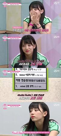 Mnet「PRODUCE 48」に出演中の後藤萌咲が、チームを移動した。(提供:news1)