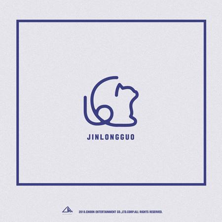 韓国アイドルグループ「JBJ」出身キム・ヨングクの公式ロゴが公開された。(提供:news1)