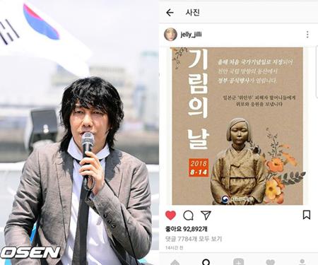 韓国歌手キム・ジャンフン(51)が、慰安婦の日を知らせるポスターをSNSに掲載した歌手ソルリ(24)に感謝の気持ちを伝えた。(提供:OSEN)