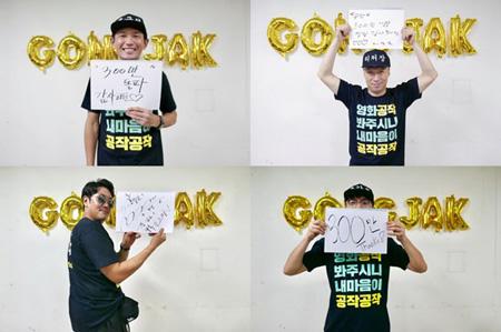 韓国映画「工作」(ユン・ジョンビン監督)は公開8日目の15日、累積観客数300万人を突破した。(提供:OSEN)