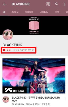 """【公式】「BLACKPINK」、YouTubeチャンネル登録者数が1000万人超えで""""ダイヤモンド クリエイター アワード""""受賞(提供:OSEN)"""