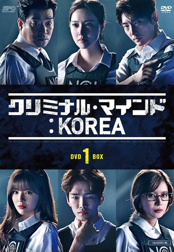 「クリミナル・マインド:KOREA」本日よりDVD-BOX1発売! 主演イ・ジュンギよりコメント到着