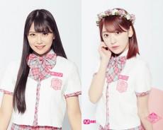 韓国Mnet「PRODUCE 48」で日本人練習生が上位圏に次々と突入してきた。(提供:OSEN)