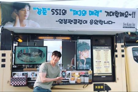 韓国俳優ソ・ガンジュンが、日本のファンに感謝の気持ちを伝えた。(提供:OSEN)