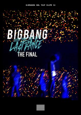 「BIGBANG」、活動休止前最後の雄姿を収めたドームツアーファイナル映像作品がオリコンデイリー初登場1位!