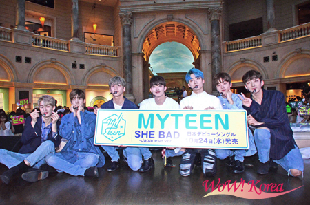 「MYTEEN」左からハンスル、ユビン、グクホン、ジュンソプ、チョンジン、テビン、ウンス