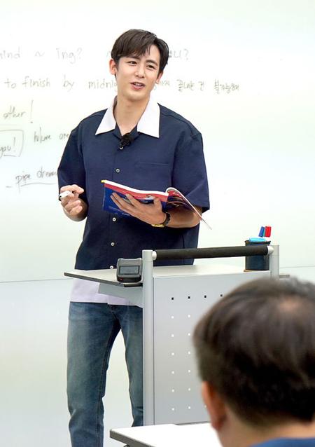 ニックン(2PM)、結婚観明かす 「家族を愛する女性が理想、でも結婚は…」(提供:OSEN)