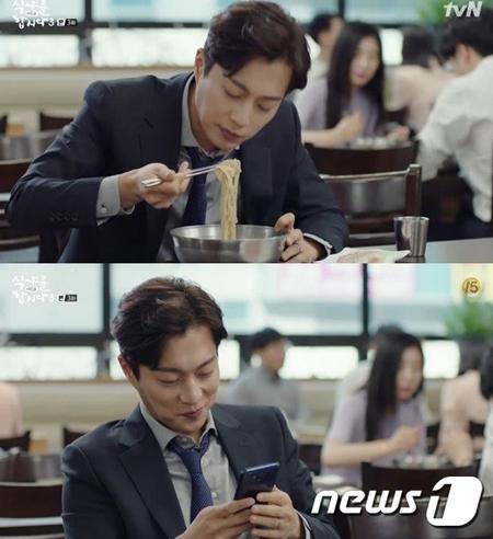 tvNドラマ「ゴハン行こうよ3」、ドゥジュン(Highlight)の入隊で早期終演が不可避(提供:news1)