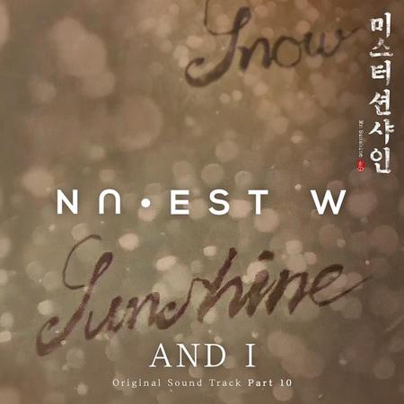「NU'EST W」、ドラマ「ミスター・サンシャイン」OSTに参加=26日公開へ
