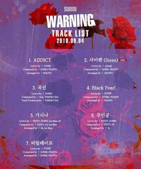 ソンミ(元Wonder Girls)、自作曲「Siren」でカムバック決定=9月4日発表へ(提供:OSEN)