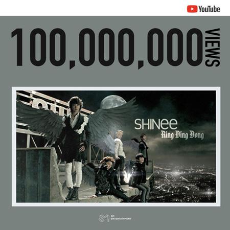 「SHINee」、「Ring Ding Dong」MVが再生回数1億回を突破…ヒット曲の名声証明(提供:OSEN)