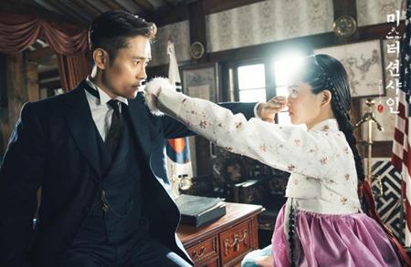 ドラマ「ミスター・サンシャイン」出演のイ・ビョンホン、きょう(27日)未明に撮影修了=1年間の長い旅程を終結(提供:OSEN)