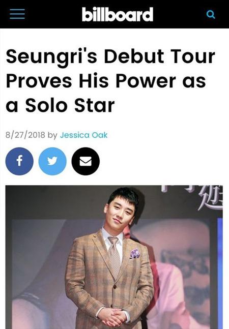 米国ビルボードが男性グループ「BIGBANG」V.I(スンリ)のソロコンサートに関心を示した。(提供:OSEN)