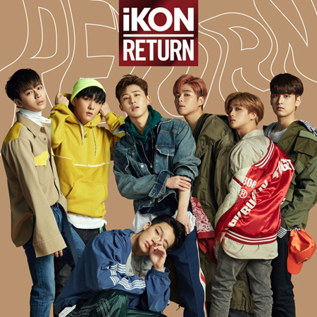 「iKON」、日本ニューアルバムのジャケット写真公開! 2年ぶりメンバー全員ハイタッチイベント開催も決定(オフィシャル)