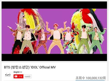 韓国ボーイズグループ「防弾少年団」の新曲「IDOL」MVが、1億再生を突破した。(提供:OSEN)