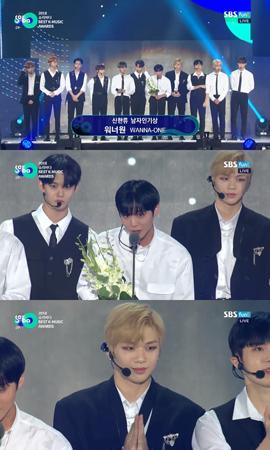 「Wanna One」、「2018 SORIBADA BEST K-MUSIC AWARDS」で新韓流人気賞を受賞(提供:news1)