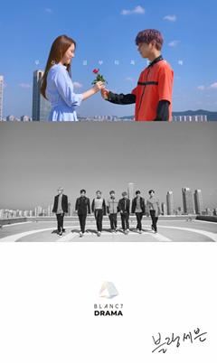 ヤン・チョンスンがプロデュースする韓国ボーイズグループ「BLANC7」のニューアルバムのタイトル曲「DRAMA」のMVティーザーが公開された。 (写真提供:ジャックポットエンタテインメント)
