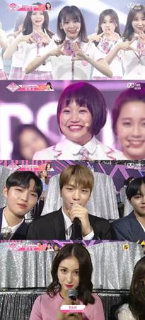 韓国Mnet「PRODUCE 48」が誕生させる日韓ガールズグループの名前が「IZone」(アイズワン)になると発表された。(提供:OSEN)