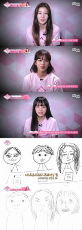 韓国Mnet「PRODUCE 48」に出演している練習生たちが、最後の授業を終えた。(提供:news1)