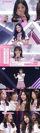 「I.O.I」、「Wanna One」に続き、韓国Mnet「PRODUCE 48」からデビューする「IZone」の12人のメンバーが誕生した。(提供:OSEN)