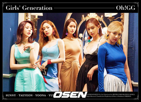 新ユニット「少女時代-Oh! GG」、旅行リアリティ番組「旅行フォレスト」がきょう(3日)スタート