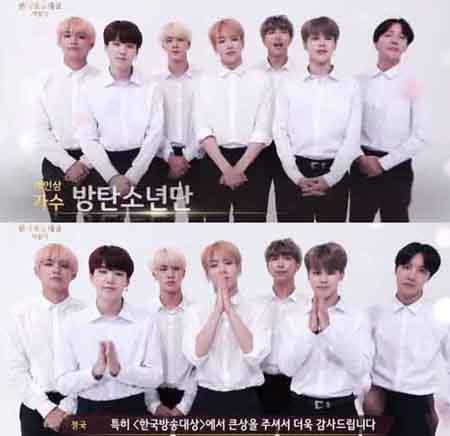 「防弾少年団」、ビルボードに続き「韓国放送大賞」歌手賞まで… 「大きな賞に感謝」(提供:OSEN)