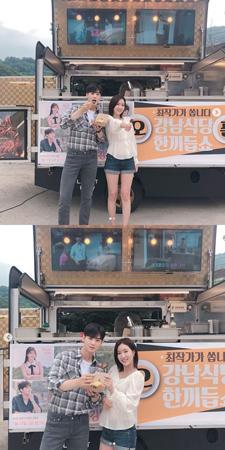 韓国ドラマ「私のIDは江南美人」に出演中のチャ・ウヌ(ASTRO)と女優イム・スヒャンが仲睦まじい写真を公開した。(提供:news1)