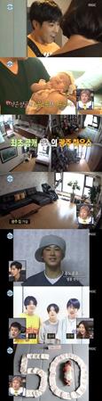 韓国ボーイズグループ「東方神起」メンバーのユンホが、故郷の光州(クァンジュ)を訪れた。(提供:OSEN)